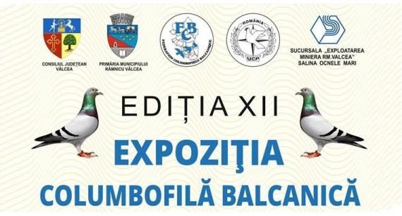 Porumbei360 va fi prezentă cu stand în cadrul Expoziției Columbofile Balcanice de la Vâlcea